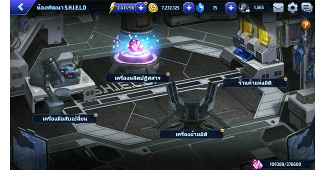 marvel-future-fight-converter-biometrics-norn-stone-daisukimag-02