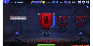 marvel-future-fight-how-to-shadowland-floor-1-25-daisukimag-01