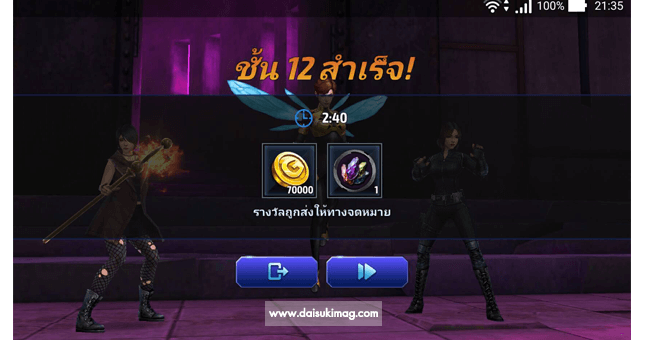 marvel-future-fight-how-to-shadowland-floor-1-25-daisukimag-04