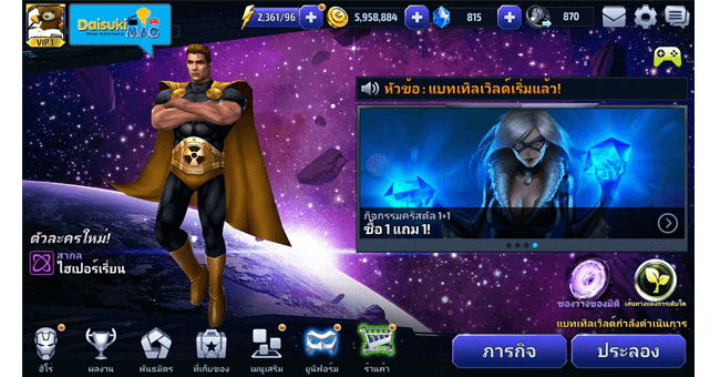 review-mobile-game-marvel-future-fight-02