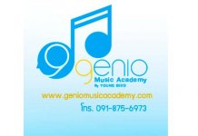 website-geniomusicacademy-01