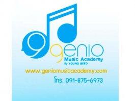 website-geniomusicacademy-01