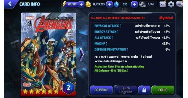 All-NEW-ALL-DIFFERENT-AVENGERS-2015-1-card-marvel-future-fight-daisukimag-41