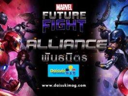 marvel-future-fight-alliance-battle-conquest-store-daisukimag-06