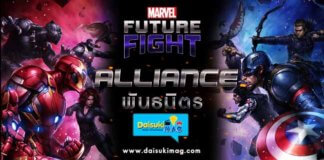 marvel-future-fight-alliance-battle-conquest-store-daisukimag-06