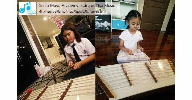 the-student-thai-music-advertising-daisukimag-09