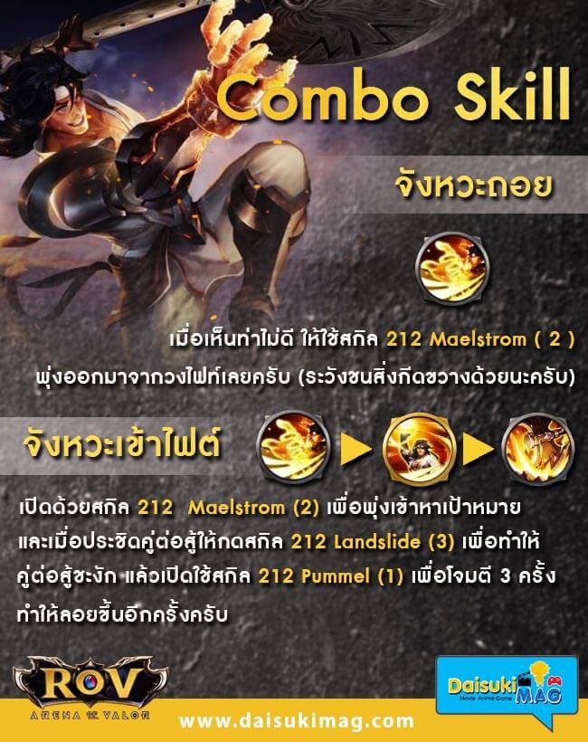 rov-wiro-combo-skill-01