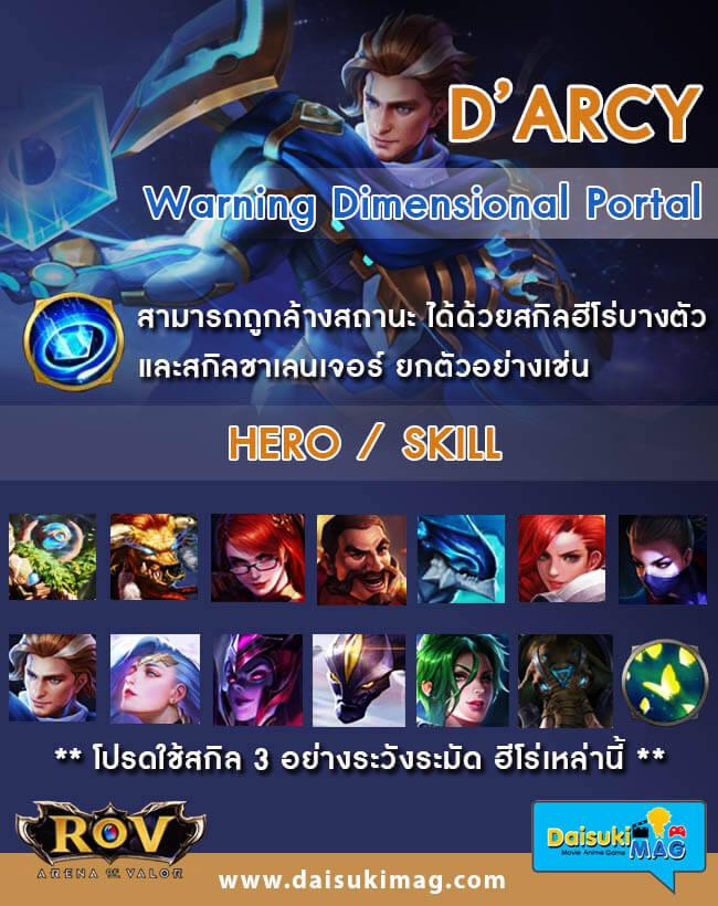 Clear-status-Skill-Dimensional-Portal-DArcy