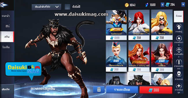 Marvel-Super-War-Skins-Hero-daisukimag-01