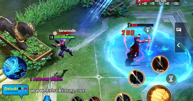 MSW-Skill-Hawkeye-Arrow-Rain
