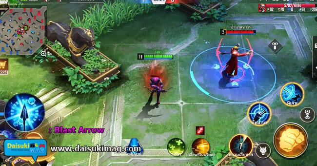 MSW-Skill-Hawkeye-Blast-Arrow