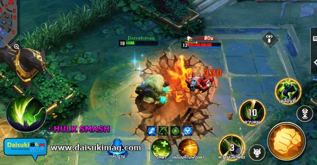MSW-Skill-HULK-Hulk-Smash