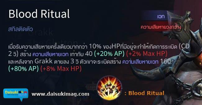 Grakk-Blood-Ritual-01